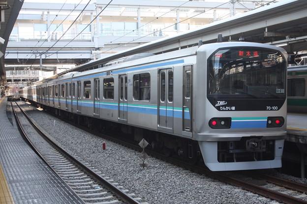 りんかい線70-000形Z10編成