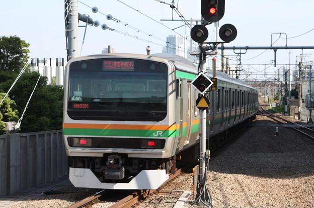 湘南新宿ライン E231系1000番台S-07編成 9933M 特別快速 小田原 行