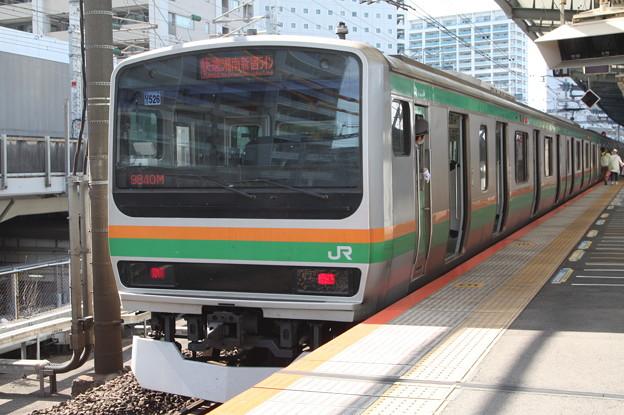 湘南新宿ライン E231系1000番台U526編成 9840M 快速 大崎 行