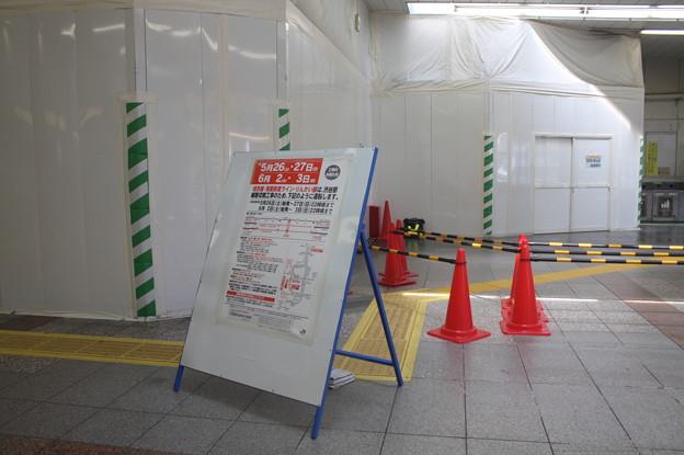 封鎖された埼京線・湘南新宿ラインの連絡通路