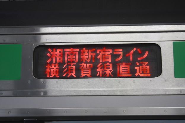 湘南新宿ライン横須賀線直通