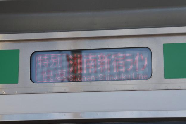 特別快速 湘南新宿ライン