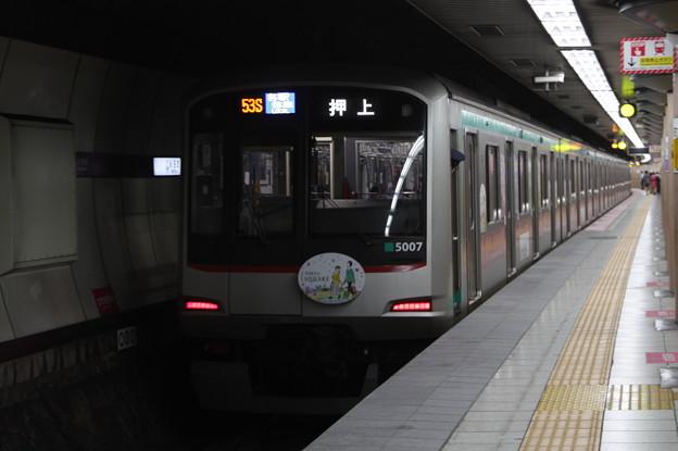 東急5000系5107F 「東急スクエア」ラッピング・ヘッドマーク