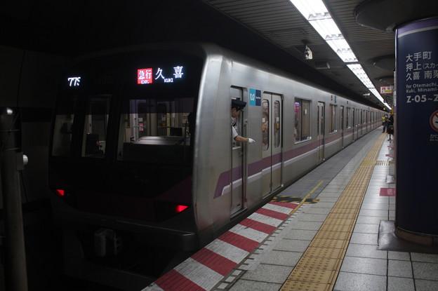 東京メトロ半蔵門線 08系08-107F 急行 久喜 行