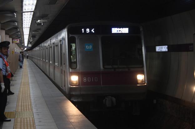 東京メトロ半蔵門線 8000系8110F 普通 中央林間 行