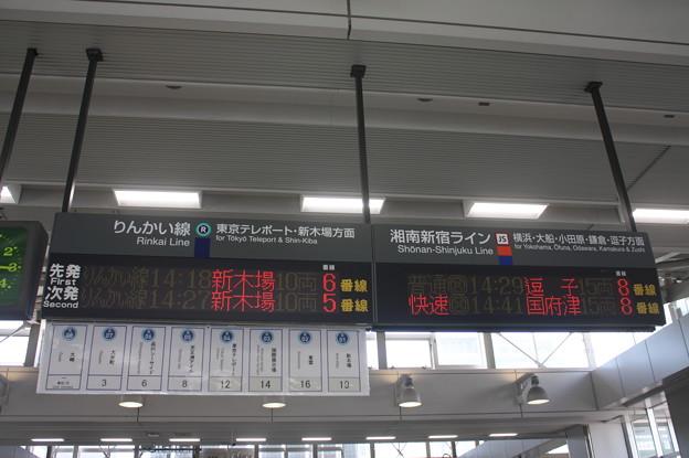 大崎駅発車案内表示 (2)