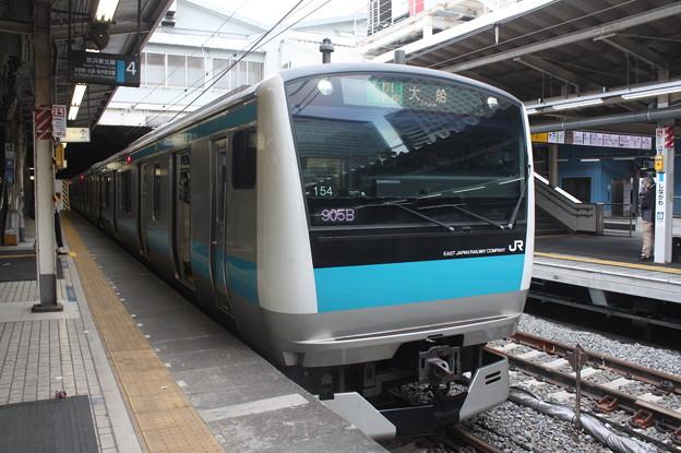 品川駅4番線に到着する京浜東北線E233系1000番台サイ154編成 大船 行 (1)