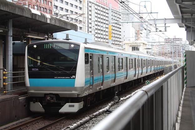 品川駅4番線に到着する京浜東北線E233系1000番台サイ176編成 磯子 行