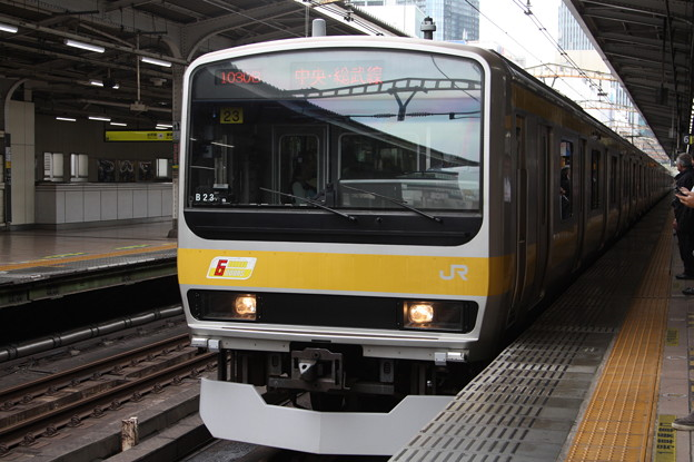 総武線 E231系ミツB23編成