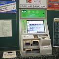 都営地下鉄大江戸線 上野御徒町駅 券売機 4