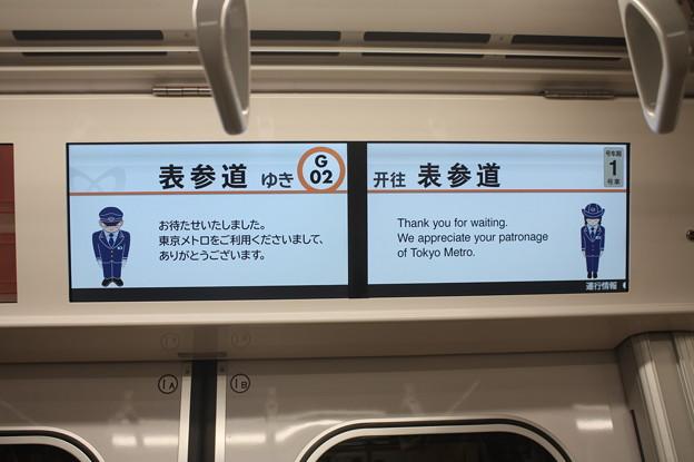 東京メトロ銀座線1000系 LCD 表参道 行 (2)