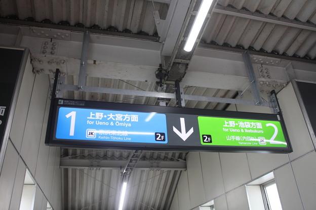 京浜東北線・山手線