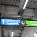 Photos: 京浜東北線・山手線