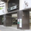 Photos: 都営地下鉄新宿線 東大島駅