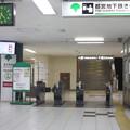 都営地下鉄新宿線 東大島駅 改札口