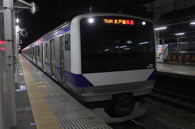 写真: 水戸線 E531系