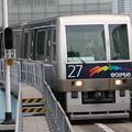 ゆりかもめ7200系27F 終点新橋到着