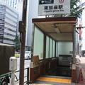 都営地下鉄浅草線東銀座駅A11入口