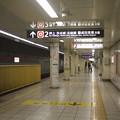 都営地下鉄浅草線東銀座駅2番線ホーム