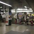 Photos: 都営地下鉄浅草線新橋駅 改札口