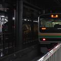 E001形四季島・E231系1000番台