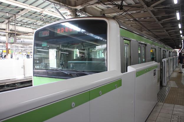 山手線 E231系500番台トウ539編成