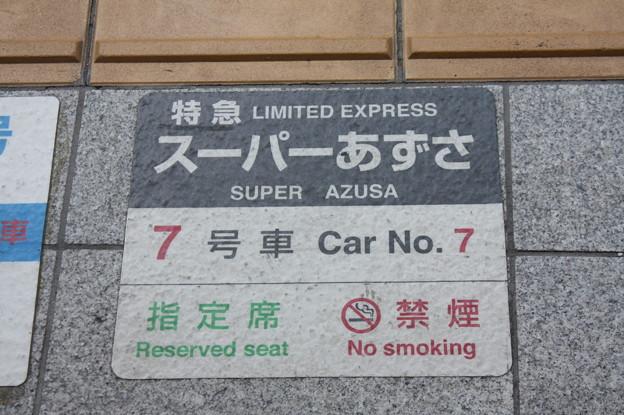 新宿駅 スーパーあずさ乗車口ステッカー
