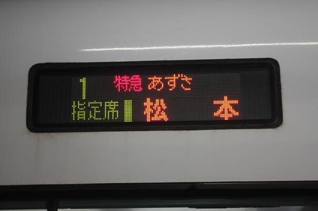 1 特急あずさ 指定席 松本