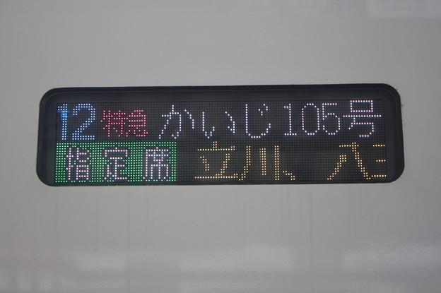 12 特急かいじ105号 指定席 (2)