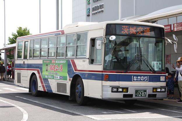 茨城交通 水戸200か1207 笠間ひまつりシャトルバス