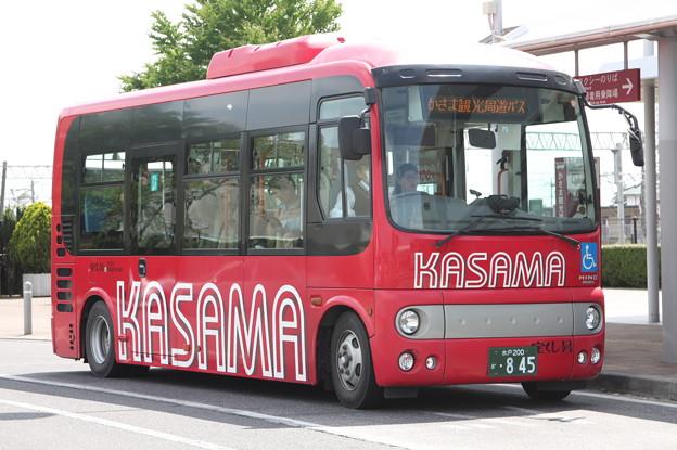 写真: 茨城交通 かさま観光周遊バス (2)