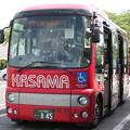 写真: 茨城交通 かさま観光周遊バス (3)