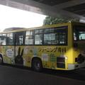 関東鉄道 1833MT 「クリーニング専科」ラッピング