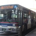 茨城交通 水戸200か1213 (2)