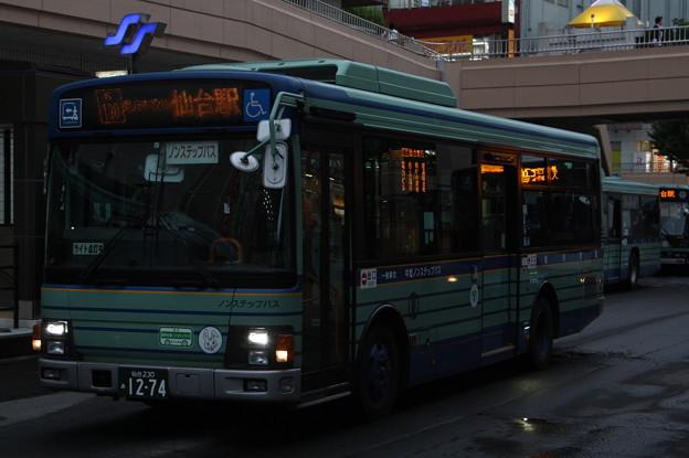 仙台市営バス 仙台230あ1274