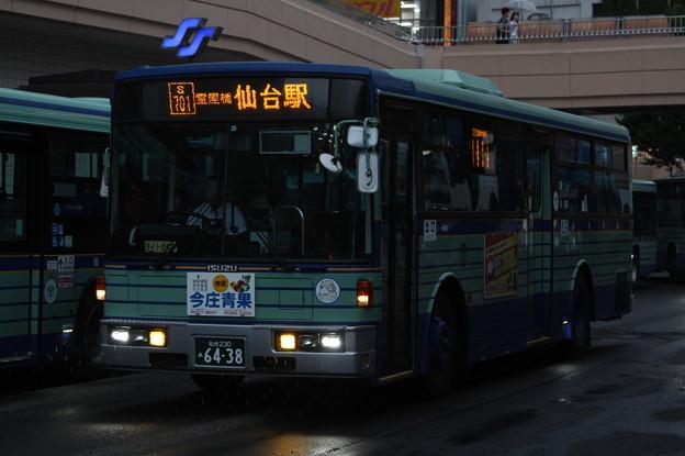 仙台市営バス 仙台230あ6438
