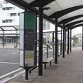 Photos: 仙台市営バス バスのりば 荒井駅