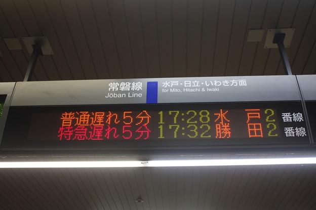 友部駅常磐線下り遅延発車案内表示
