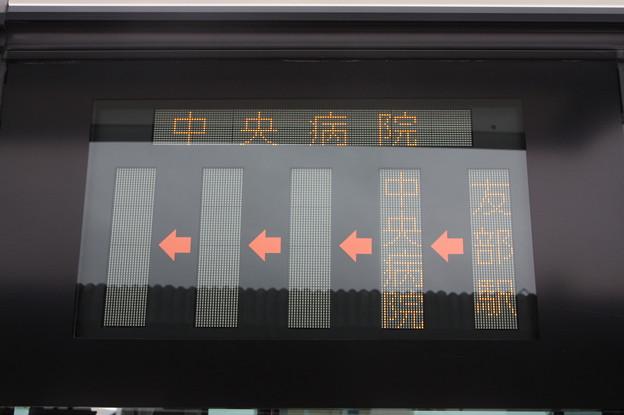 茨城交通 側面方向幕 中央病院 行き