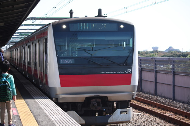 京葉線 E233系5000番台ケヨ517編成