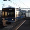 Photos: 京急本線 北総7300形7821F 快速特急 印旛日本医大 行