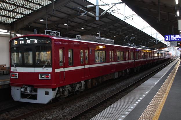 京急本線 1500形1572F 普通 浦賀 行