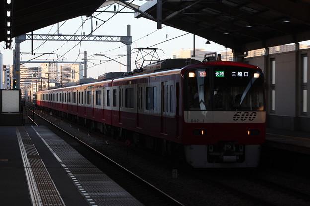 京急本線 600形602F 快速特急 三崎口 行