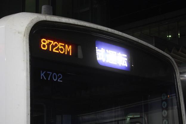 E501系 列番表示・前面試運転幕 (1)