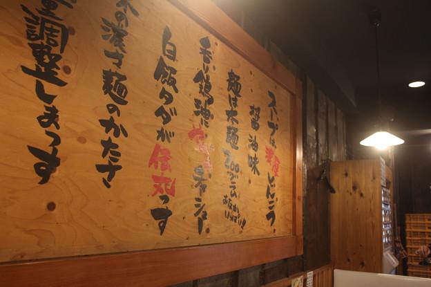 らーめん金伝丸 渋谷 店内 (1)
