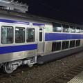 サロE530-16