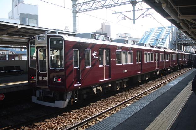 阪急宝塚線 8000系8005F
