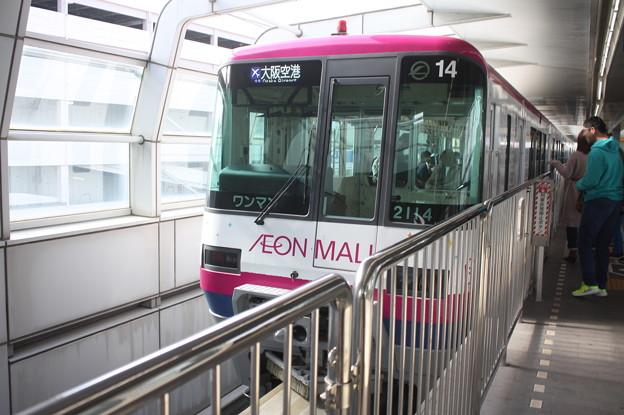 大阪モノレール2000系2114F 「イオンモール」ラッピング