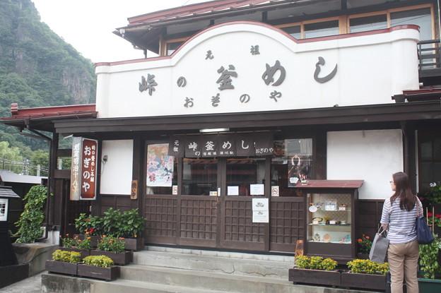 峠の釜めし おぎのや 外観 (2)