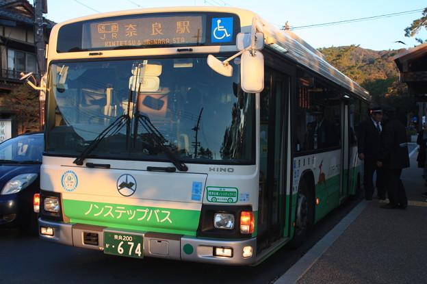奈良交通 奈良200か674 (1)